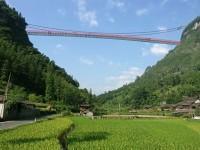 A ponte suspensa mais alta do mundo